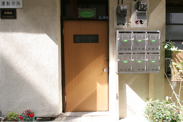 玄関その1